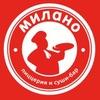 "Милано Сыктывкар | Пиццерия суши-бар ""МИЛАНО"""