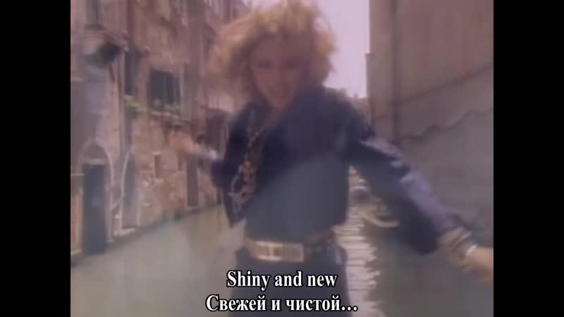Madonna - Like A Virgin [RUS - ENG SUBT]
