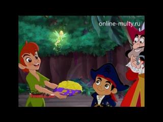 Джейк и пираты Нетландии 4 сезон 8 серия - Золотой Дракон (озвучка Дисней)