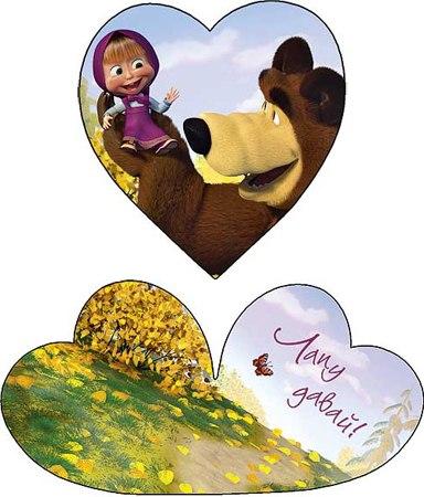 смотреть мультфильм маша и медведь все серии подряд 10 сезон