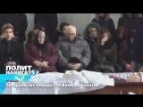 Москва.31 января,2017.Церемония прощания с первым главой ЛНР Валерием Болотовым.