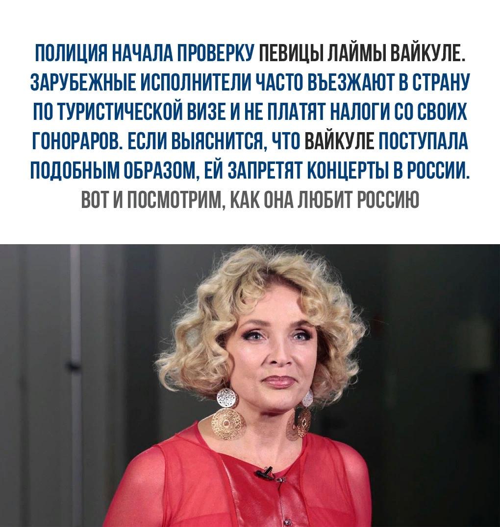 О политике - Страница 29 WZq1kKaD1Vo