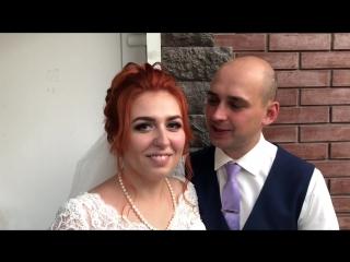 Что такое любовь? Репортаж со свадьбы Анастасии и Сергея
