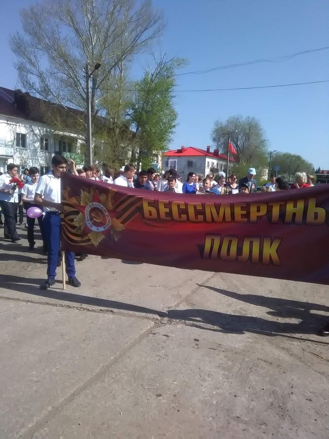 Бессмертный полк 2019 пос. Сборный