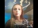 Кавер Твардовская Ольга - Madonna you'll see
