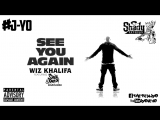 Wiz Khalifa - See You Again ft. Chris Brown &amp Eminem J Yo's REMIXX 2018 Version