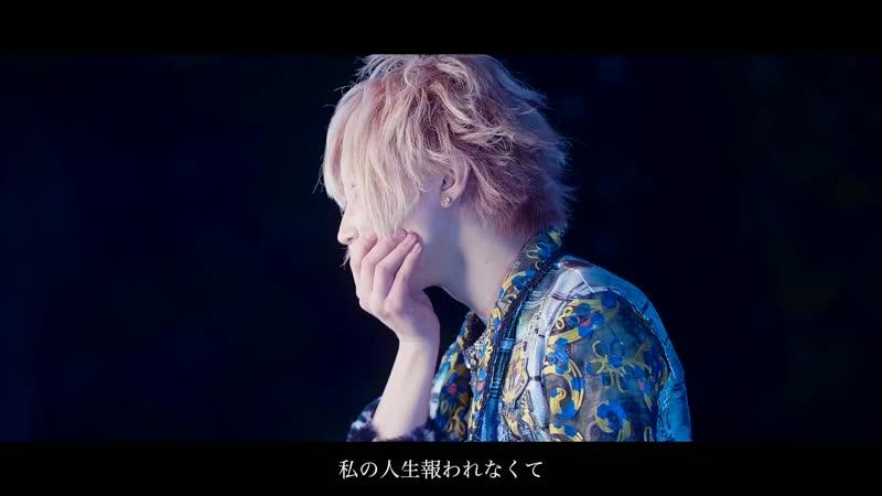 グラビティ (Gravity) -『 人生カワタニエン 』(Jinsei Kawatanien) MV FULL