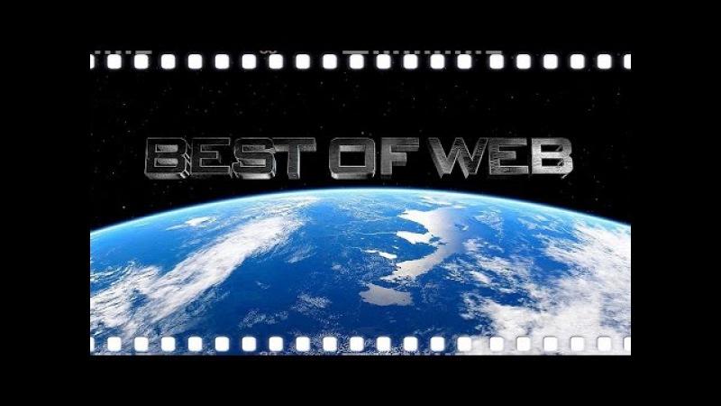 BEST Of WEB 10 [HD] | Best Vidéo Ever |