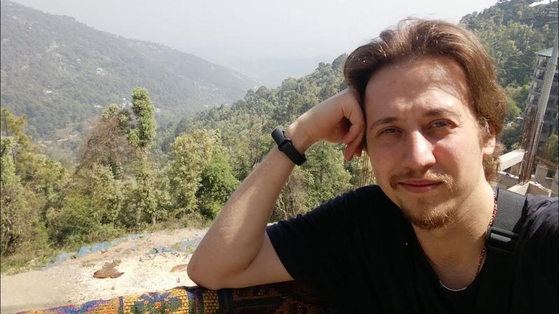Солотрип по Индии. День 5. Гималайский рай
