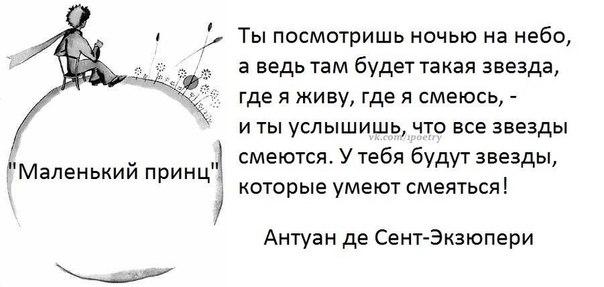 http://cs543104.vk.me/v543104607/875b/9ax6nk7PGjo.jpg