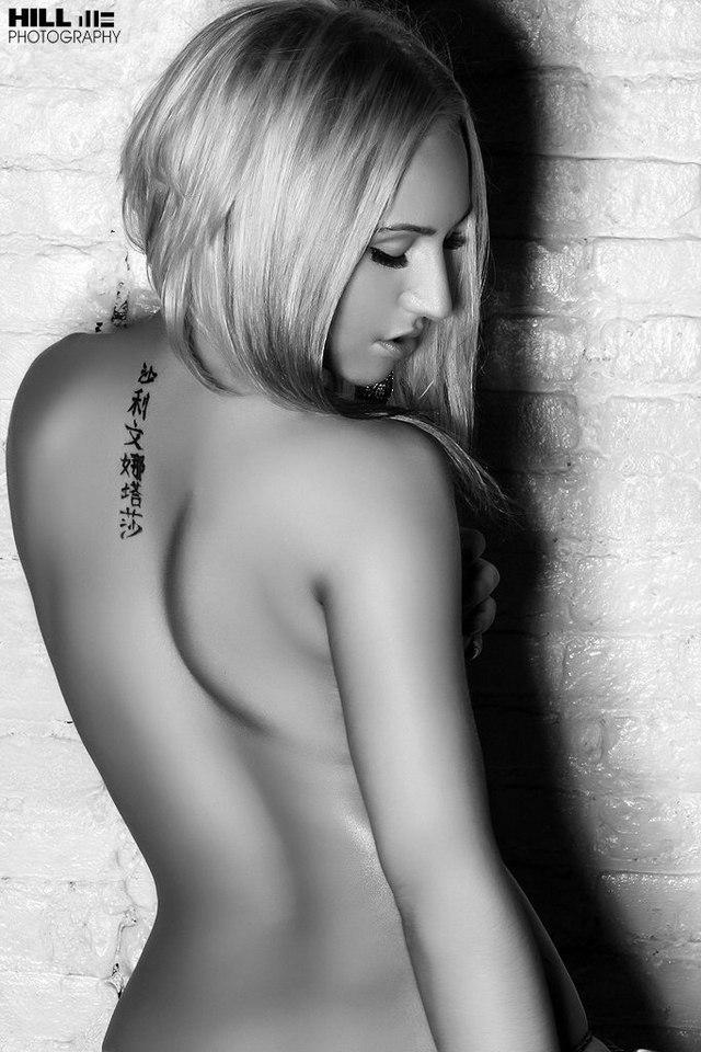 Hayden panettiere in sexy lingerie