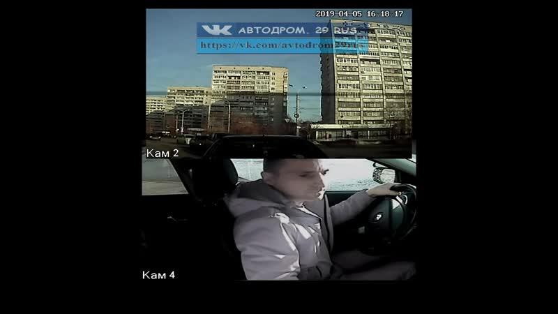 Архангельск Въехал в зад ученику