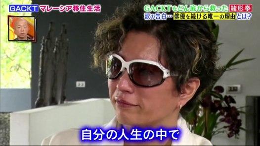 [TV] GACKT - Talk at 直撃!シンソウ坂上SP (2019.05.02) ~HQ~ {Part 02) - Vidéo dailymotion