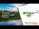 Воблер Lucky Craft Sammy