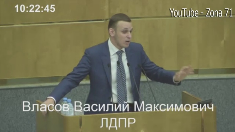 Жёсткое обвинение партии КПРФ депутатом от ЛДПР 13 09 2018