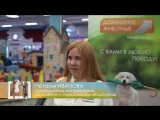 Открытие игротеки Ветеринарная клиника в КидБурге в Москве