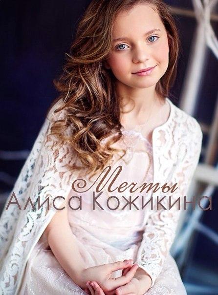 Alisa Kozhikina - Page 4 7g6QCpAGWWI