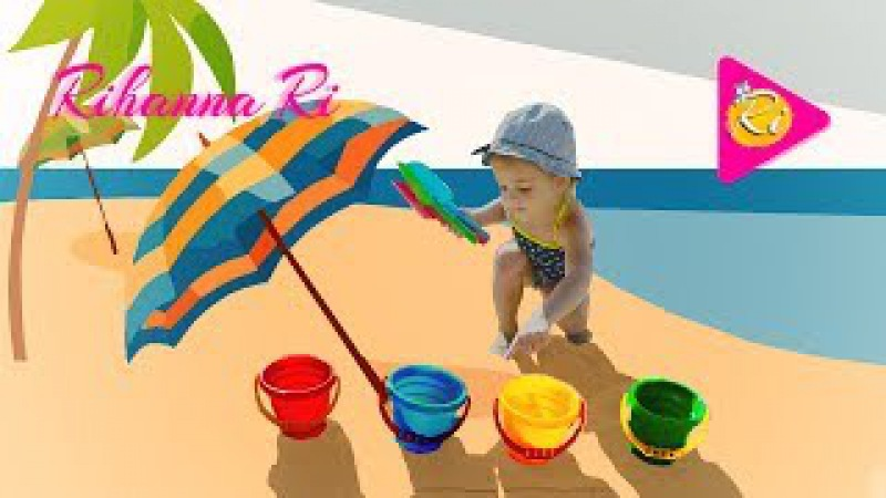 Learn Color on the beach with Rihanna Ri Finger Family Songs Играем на пляже Not kinetic sand