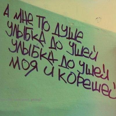 Андрей Коцюба, 29 октября 1983, Киев, id155385254