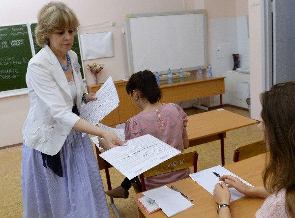 ЕГЭ по русскому языку 2014