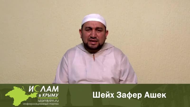 Пророк Мухаммад, мир Ему - последний Пророк и Посланник..mp4