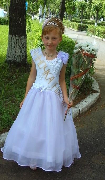 Вікторія Кляшторна, 1 декабря , Литин, id184265385