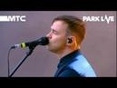 Дельфин — Live @ «Park Live» Москва, 14.07.2019
