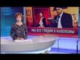 Жириновский прошёл тест на ДНК – специально для «Недели» 26.04.2014