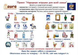 знакомства в москве и московской области мамба