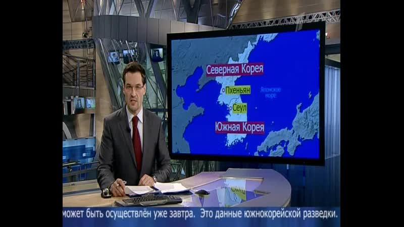 Новости (Первый канал, 09.04.2013) Выпуск в 15:00