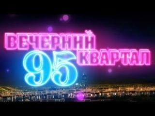 �������� ������� 95. ������ �68 (08.11.2013) � �������� ������� 95. ����� �����....