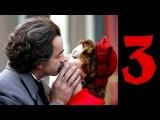 Эйнштейн. Теория любви 3 серия