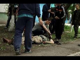 ЛУГАНСК 3 06 14 Сегодня ЛНР много убитых и раненых 02 06 2014 Донбасс,Донецк 2014,ОДА,Луганск война,