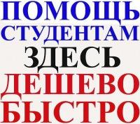 Готовые рефераты контрольные курсовые дипломные ВКонтакте Готовые рефераты контрольные курсовые дипломные