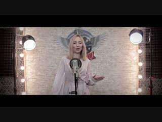 Натали - О боже какой мужчина (Cover Юлия Соболь) Rec Studio