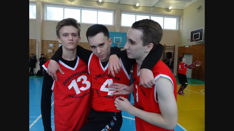 Соревнования по баскетболу (10.12.2018): Гимназия№12 - ШК №14