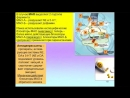 Вячеслав Дубынин _ «Химия» мозга _ Лекция 8. Серотонин, антидепрессанты, ЛСД и т