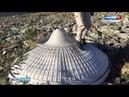 Возле Перевала Дятлова на пермских туристов упал кусок ракеты