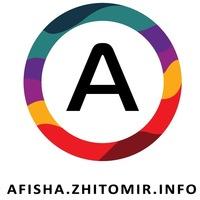 afisha_zhitomir_info