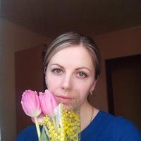 Екатерина Шикунова