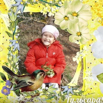 Гульсара Кажгалиева, 14 апреля , Волгоград, id153015650