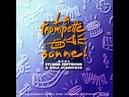La Trompette Sonne 1996 Sylvain Freymound Et Louange Vivante Full Album