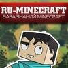 Minecraft | Майнкрафт - Русскоязычное сообщество