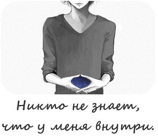 от ·.★SOLOMONы★.· {заметки июля}