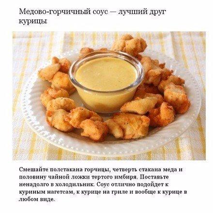 Самые простые блюда по домашних условиях
