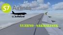 FSX HD A320 S7 Airlines landing in Yuzhno - Sakhalinsk UHSS HD 1080p