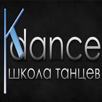 """Логотип Школа танцев """"K-dance"""""""