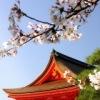 Япония ^^кино, цитаты, фото, актеры,вкусняшки