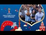 FIFA Fan Fest SPb третий день
