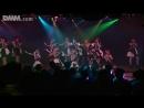 AKB48 10th Special Stage Yabai yo! Tsuite koren no ka?! (День рождения Ямане Сузухи 2018.08.30)